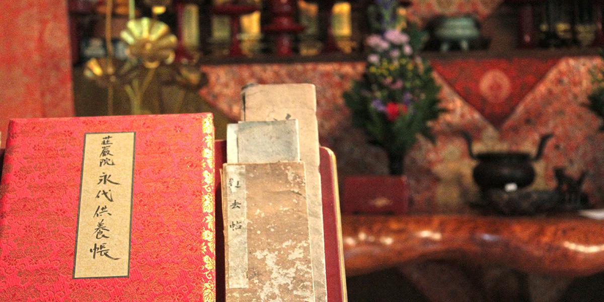 京都の樹木葬がある東福寺の荘厳院の本堂